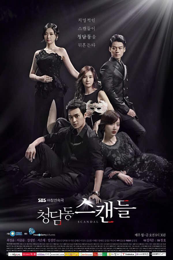 cheongdam_cover