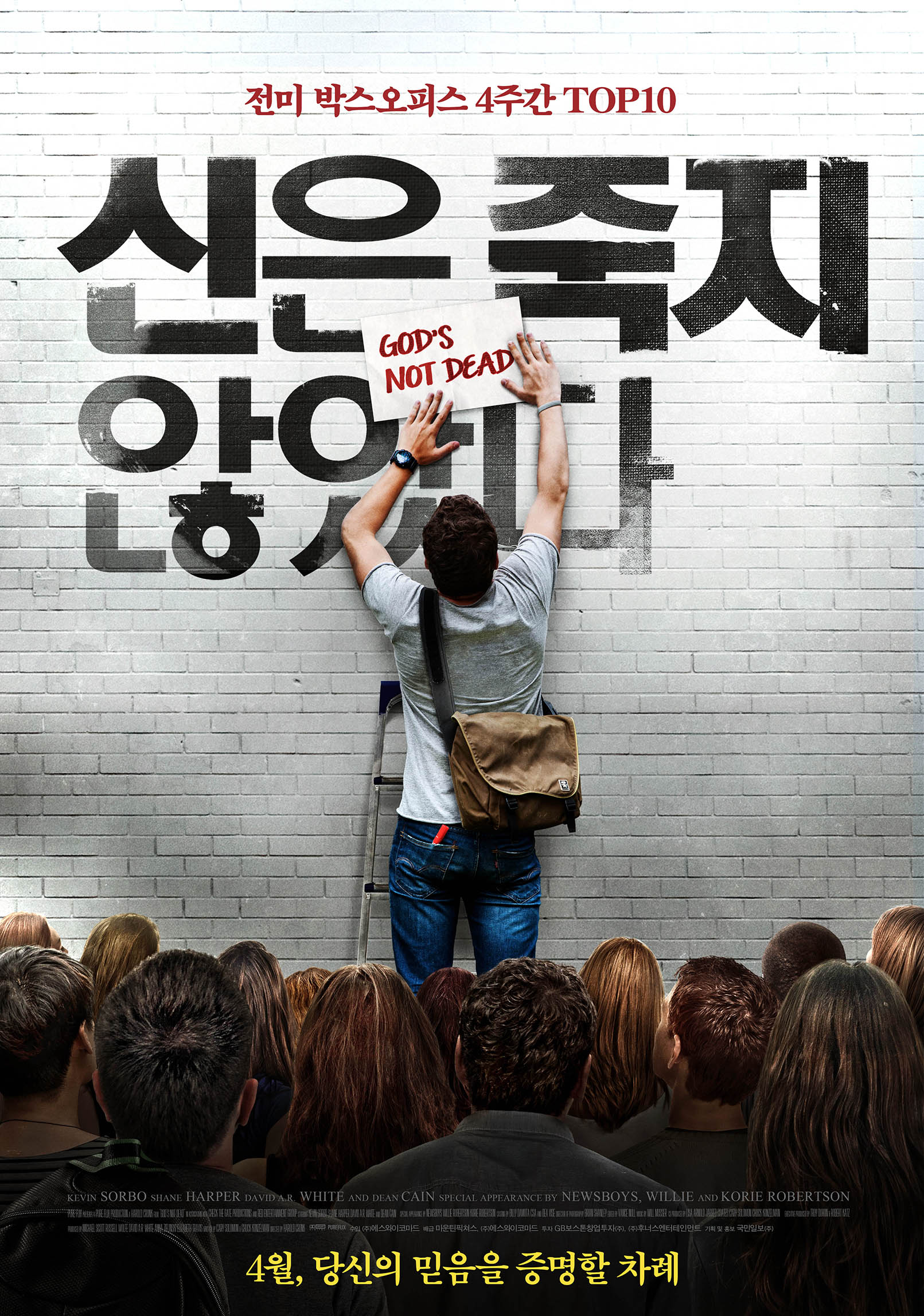 GND_poster_최종