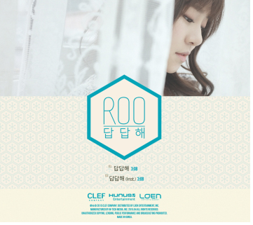 roo_02