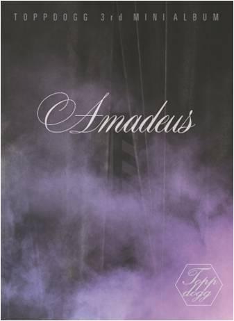 3_Amadeus