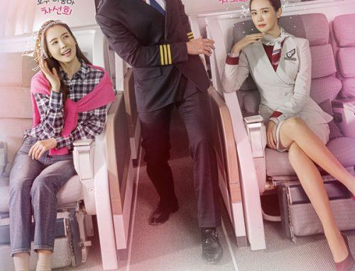 착한 마녀전 (SBS 2018)